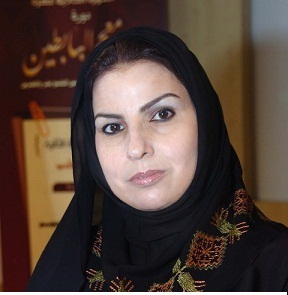 A picture of the author, Saadia Mufarreh.